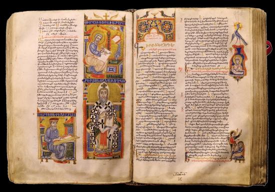 Bible of Yerevan